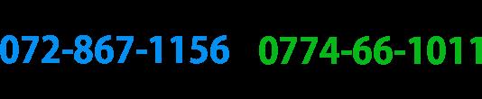 くずは校072-867-1156 松井山手校0774-66-1011 受付時間/9:30〜21:30